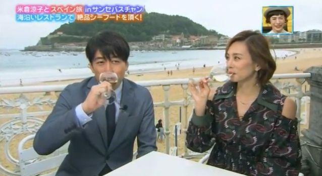 米倉涼子と安住紳一郎が結婚(再婚)間近?ぴったんこカンカンのスペイン動画を解説!